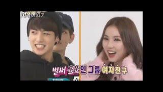 Hello Mello - EunKook JungKook BTS Eunha GFriend MP3