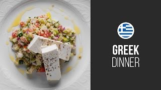 Couscous Tabbouleh Salad With Feta || Around The World: Greek Dinner || Gastrolab