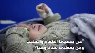 الطفلة مرام: من مستشفى في إدلب إلى مصير مجهول في تركيا