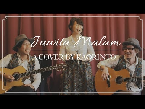Juwita Malam - Jazz Funk Cover by KAORINTO (KARINTO + Kaori MUKAI)
