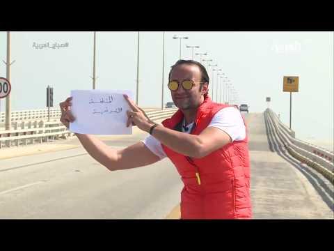 Day 05 - East Saudi Arabia -  Travel Show
