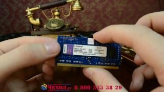 Модуль памяти/оперативная память Kingston KVR1333D3N9/2G 1.5V DDR3 - 2 Г