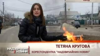 В Киеве священник откопал труп жены и занес ее «мощи» в храм - Чрезвычайные новости, 26.02(