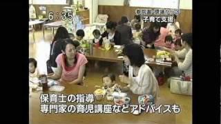 tysスーパー編集局2010-6-30