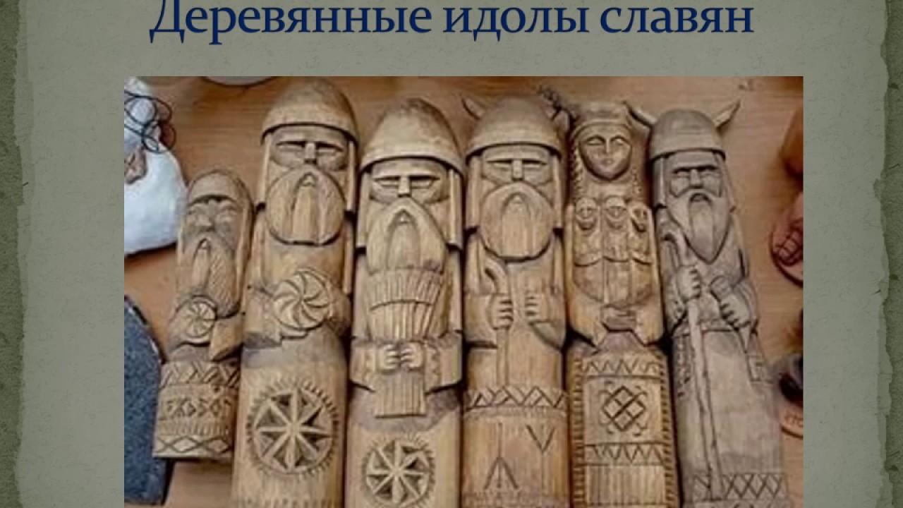 счастья языческая религия славян картинки возвращаясь парикмахерской, случайно
