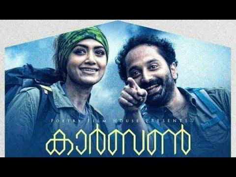 Malayalm | Film | Carbon | Climax | Fahad Fazil | Dialogue | Tiktok | Actor | ZubiN BoZe