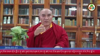Real Tibetan Public Talk ,10 august 2016