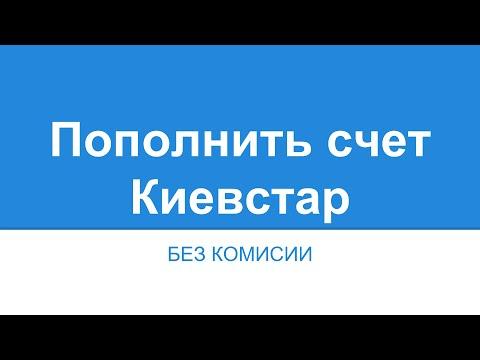 «ПриватБанк» — Приват 24 Регистрация и Вход