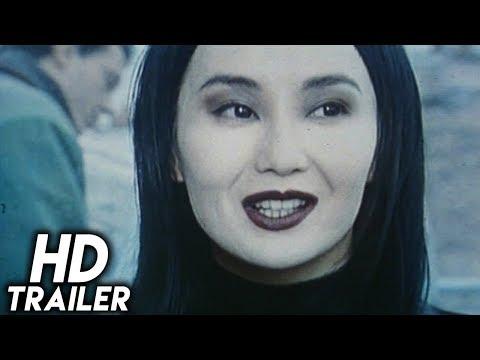 Irma Vep (1996) ORIGINAL TRAILER [HD]