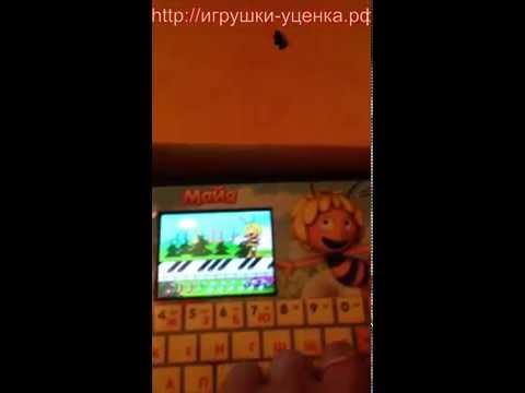 Компьютер GT6674 планшет с цветным экраном, 53 функции+ 8 игр. ТМ Пчелка Майя