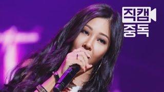 [Fancam] Jessi(제시) SSENUNNI(쎈언니) @M COUNTDOWN_150917 EP.79