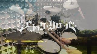 【Black Clover OP Full】ブラッククローバー - Kankaku Piero - Haruka Mirai を叩いてみた - Drum Cover thumbnail