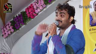 all bewafa songs 2018 jignesh kaviraj || shiv studio adri