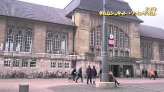 【旅ログ】ドイツ ダルムシュタット駅→フランクフルト中央駅(Germany Darmstadt Hbf → Frankfurt Hbf)