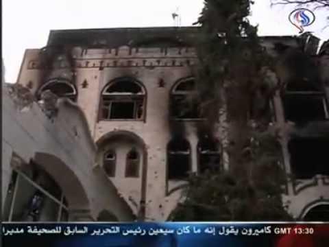 Mosaic News - 07/21/11: NATO Raid Kills Afghan Civilians