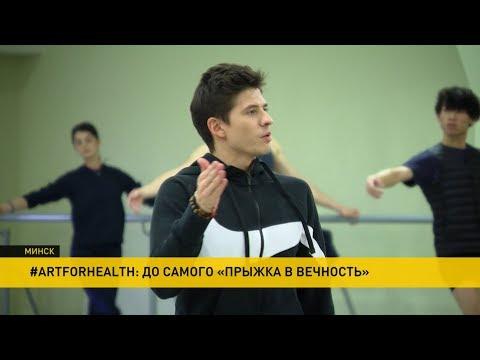 Нуреев и ВИЧ: