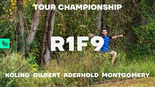 2020 Disc Golf Pro Tour Championship | R1F9 | Koling, Gilbert, Montgomery, Aderhold | Jomez