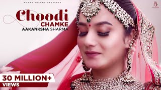 Choodi Chamke | Aakanksha Sharma & Vibhas | Jp Choudhary| Anand Sharma | Official Video