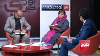 TAWDE KHABARE: 7th Parliamentary Year Discussed