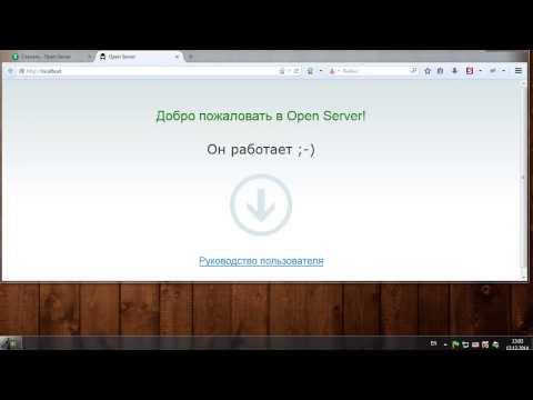 Open Server. Установка и работа с сервером. Как создать сайт. Основы Самостоятельного Сайтостроения