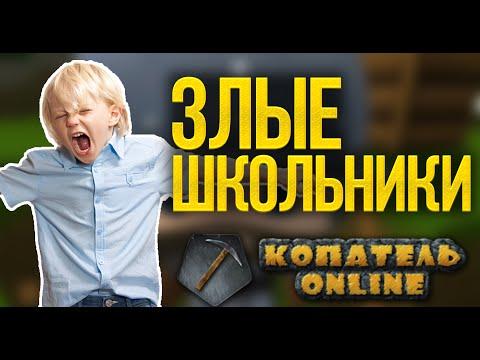 Стратегии играть онлайн / Флеш игры Стратегии
