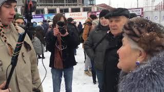 Пенсия 8.000 а она всё равно за Путина 24.12.17 Навальный Ярославль