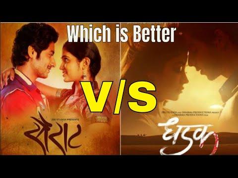 DHADAK Full Movie Se Pehle SAIRAT Dekhein   Film Dekho Aur Seekho   Joinfilms