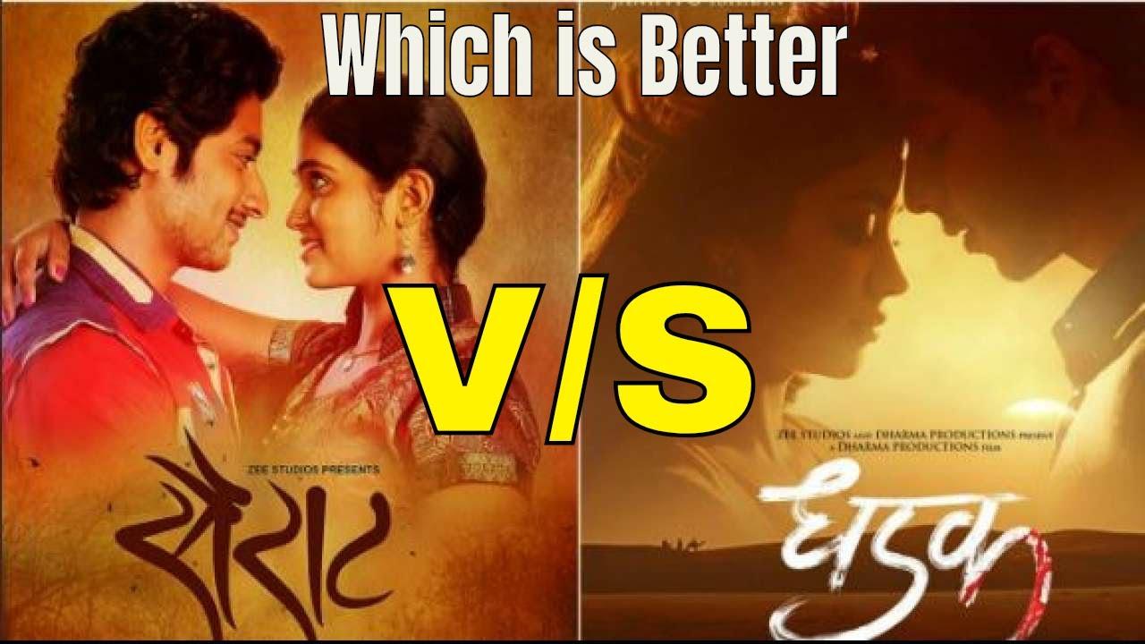 Dhadak Full Movie Se Pehle Sairat Dekhein Film Dekho Aur Seekho