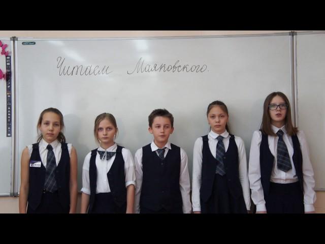 Изображение предпросмотра прочтения – «класс 5.5» читают произведение «Кем быть?» В.В.Маяковского