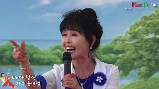 가수 윤애경 최고다 당신 /원곡 김혜연/코리아가요사랑 KBA-TV 코리아예술기획 2018.6.3