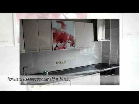 Двухкомнатные квартиры в Москве - Москва - Продажа Квартир