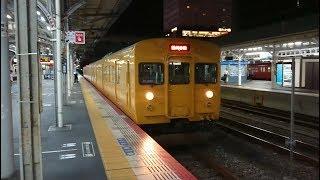 JR西日本 115系D-28編成 岡山発車