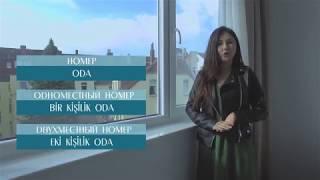 Апартаменты | Видеоуроки «Elifbe»
