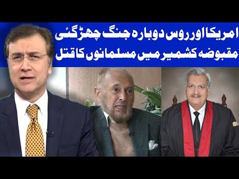Tonight With Moeed Pirzada - 1 April 2018 - Dunya News