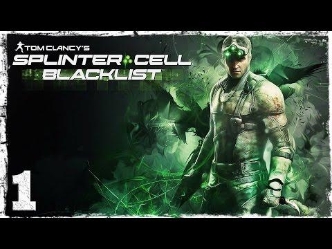 Смотреть прохождение игры Splinter Cell: Blacklist. #1: Черный список.