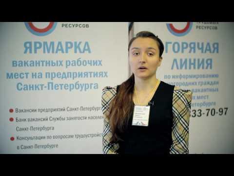 Интервью с работодателем из Петербурга на Ярмарке вакансий 17 августа 2016 г. в Смоленске
