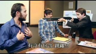 smosh:體感遊戲真爛!(中文字幕) thumbnail