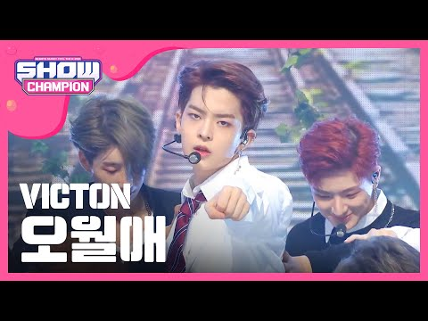 Show Champion EP VICTON - TIME OF SORROW