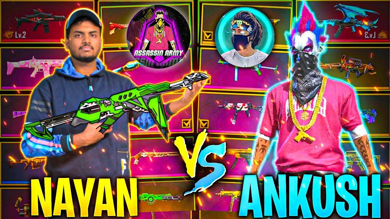 Ankush FF Vs NayanAsin Best Rare Gun Skin Collection Battle Gone Wrong 😱 - Garena Free Fire