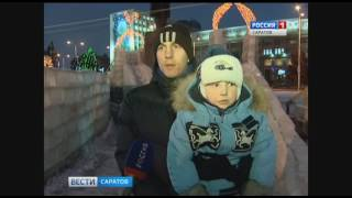 """""""Вести. Саратов"""" в 12:45 от 10 января 2017"""