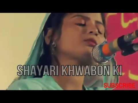 Latest Shayari Of Chadni Shabnam   Latest Musaira