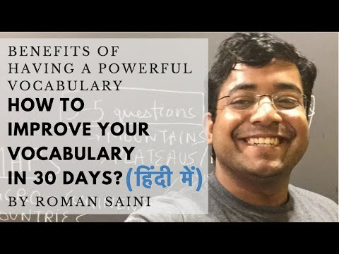 Benefits of an Improved Vocabulary - How to improve your Vocabulary in 30 days By Roman Saini