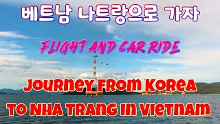 [나트랑 베트남 Nha Trang Vietnam] 부산…