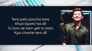 Do Din Lyrics Darshan Raval, Akanksha Sharma | Do Din Full Song Lyrical
