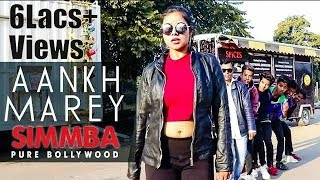 SIMMBA: AANKH MAREY  | NEHA KAKKAR | RANVEER SINGH | BEST SHORT DANCE FILM | CHOREOGRAPHY