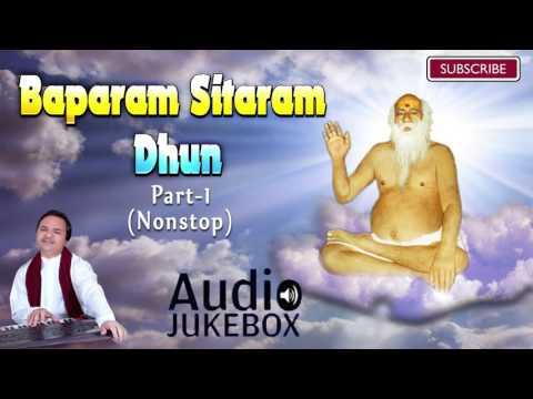 Baparam Sitaram Dhun | Part 1 | Hemant Chauhan | Nonstop | Bapa Sitaram | Gujarati Bhajan 2016