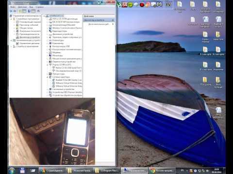 Обновление прошивки Nokia C2-01 RM-721
