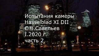 обзор на фляжку для алкоголя / 04.01.2020