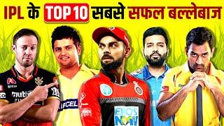 Top 10 Batsman in IPL History (2008-2020)  KXIP vs KKR   AB De Villiers   Virat Kohli   Rohit Sharma