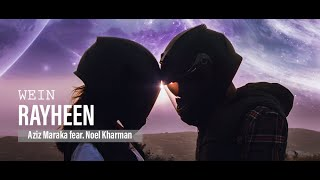 Aziz Maraka ft. Noel Kharman - Wein Rayheen | عزيز مرقة مع نويل خرمان - وين رايحين
